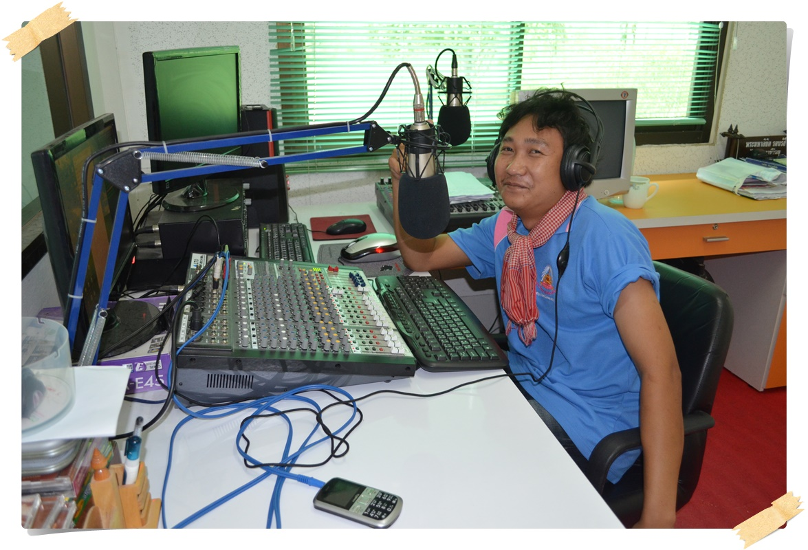 อาคารสถานีวิทยุกระจายเสียง FM 89.25 MHz